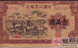 一版币10000元牧马