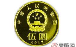 市场上少见的五元硬币