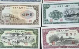 收藏投资一版币中的十二珍品要小心谨慎