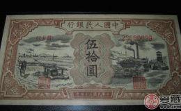 第一套人民币50元水车矿车激情小说