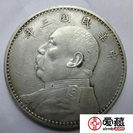 中华民国三年银元介绍