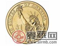美國將發行新的1美元硬幣!