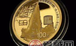 金总改革如何发力 创新营销对篆书币入市的影响