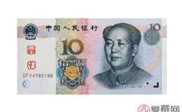 【99版人民幣回收價格】2018年8月