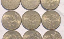 【长城硬币回收价格】2018年8月
