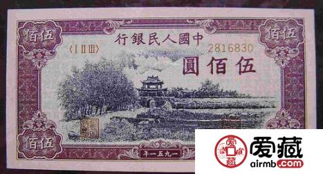 第一版人民币瞻德城收藏行业的宠儿