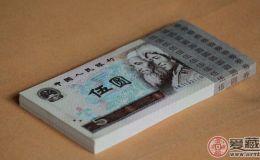第四套人民币百连张哪种更值钱