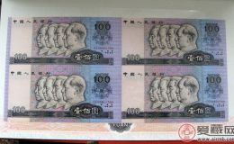 80100连体钞价格上涨数倍是炒作导致吗