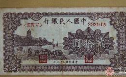 第一套人民币20元六和塔