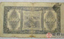 第一套人民币1000元拖拉机