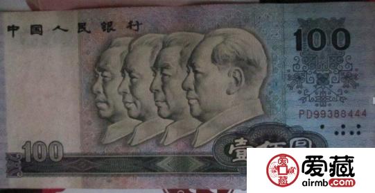 如何辨别1990年100元纸币