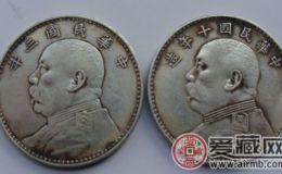 1900年后的银元都有哪些类型