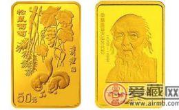 1997松鼠葡萄金幣