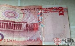 为什么有的纸币粘了透明胶,银行就不收了?