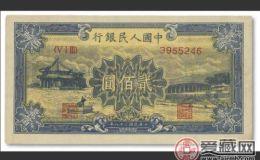 第一套人民币200元颐和园