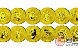 十二生肖纪念金币全套价格走势被看好