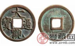 古代如何区分铜钱的面值?