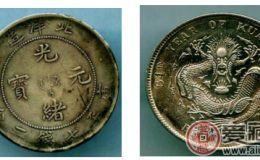 北洋34年银元价格值得收藏吗?