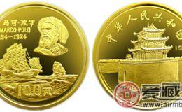 马可波罗金币收藏