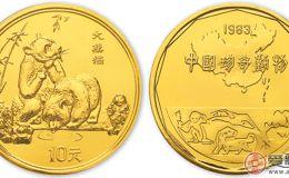 83年熊猫金币铜样鉴赏