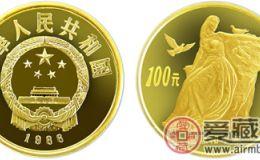 国际和平年金币波多野结衣番号