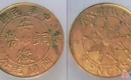 价值百万的铜币,长什么样子?