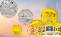 栩栩如生的五台山金银币