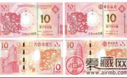 生肖龙钞收藏分析