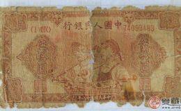 第一套人民币50元工农藏品