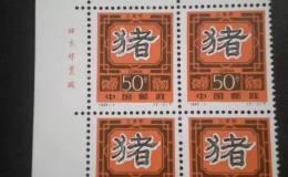 不起眼的邮票边纸,也有许多的学问!