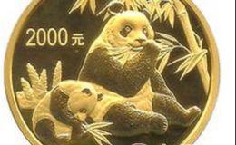 適合投資收藏的金銀紀念幣
