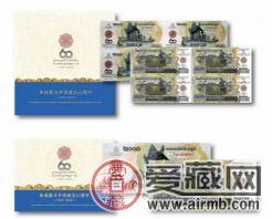 柬埔寨央行发行《柬中建交六十周年纪念钞》