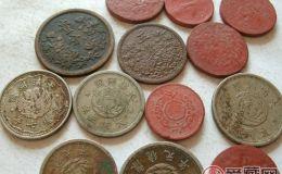 满洲国钱币有哪些版本 哪个版本值得收藏