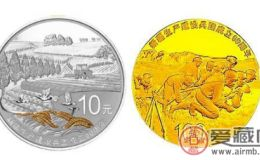 金银纪念币类型区分