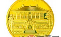 五台山金银币藏品知多少