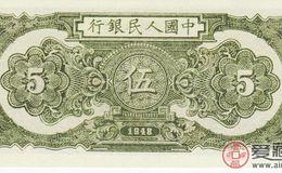 第一套人民币5元帆船