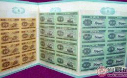 8连体钞价格分析