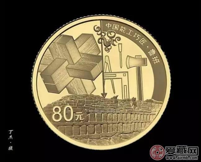 """金銀紀念幣上的面值是""""假""""的?"""