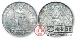 1912站人银元