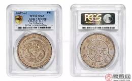 这枚银元拍出632.5万人民币,却很少人了解它的身世