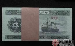 天量的五分纸币是怎么被消耗掉的?