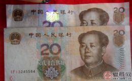 1999年的20元人民幣值多少錢