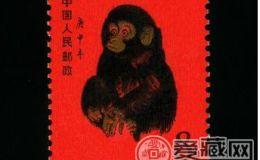 第一版猴票价格是多少