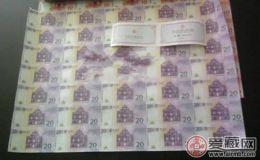 澳门回归十周年整版钞收藏