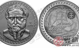 希腊发行希腊文化——希罗多德纪念银币