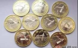 如何看待收藏航天币的行为