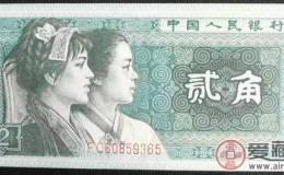 20元面值纸币有废除可能吗 要不要提前收藏