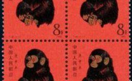 第一轮猴票四方连回收价格