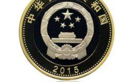 纪念币板块全面回暖 现在适合抄底吗
