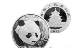 2018年30g熊猫银币藏品